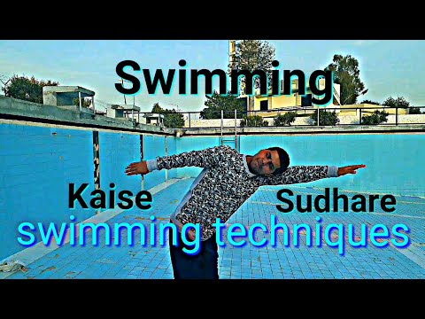 || Swimming || Kaise sikhe ( Part 2 )