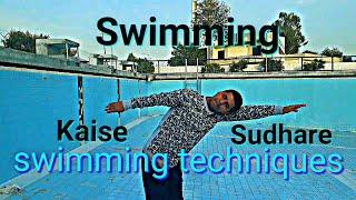 || Swimming || Kaise sikhe ( Part 2 )
