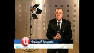 Советы адвоката Алмаева Н.М. - Личный обыск