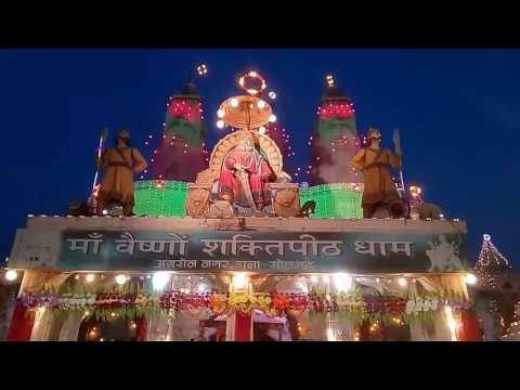 Man Vashno Devi Dala Sonebhadra