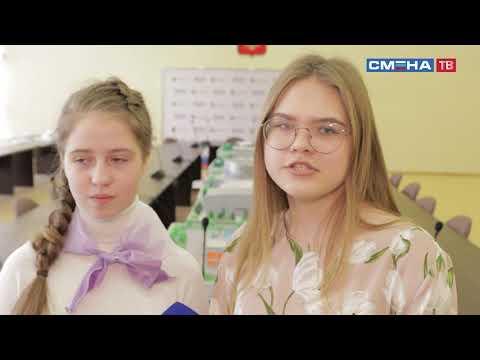 Участники «Всероссийского фестиваля добра» встретились с руководителем ВДЦ «Смена»