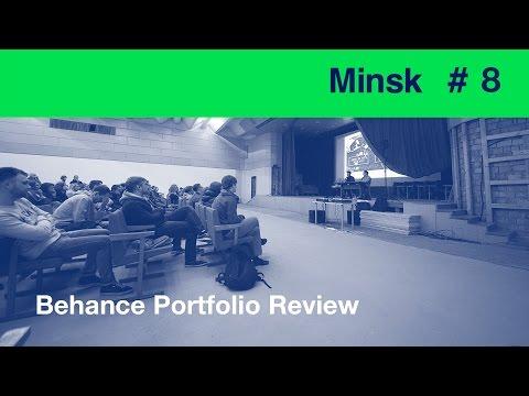 Minsk Behance Portfolio Review - 8