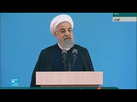 كلمة حسن روحاني حول انتهاء تنظيم -الدولة الإسلامية-
