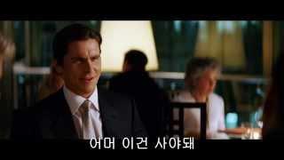 ANYANG BEGINS - FC 안양 창단식 홍보영상