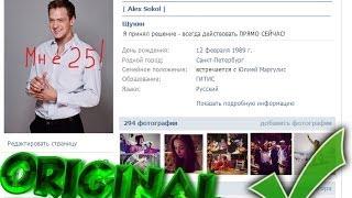 Официальная страница (демонстрация)(, 2014-02-16T00:07:17.000Z)