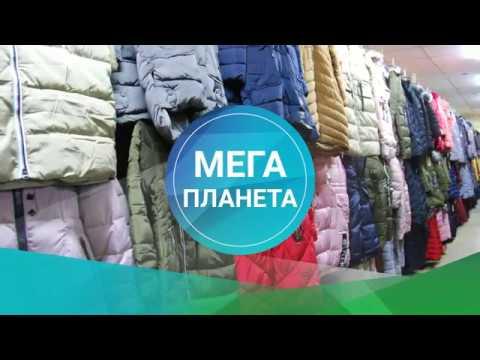 """Магазин одежды """"Мега Планета"""" г. Семей"""