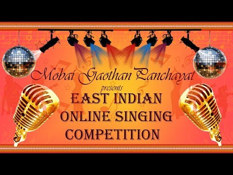 First East Indian Online Singing Competition