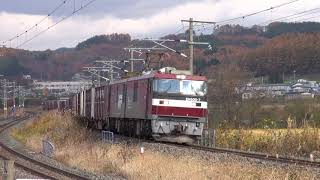 【JR貨】EH500-7牽引 高速貨物 3058レ (FHD)