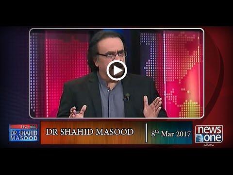 Live with Dr.Shahid Masood | 8-March-2017 | Karachi Operation | Raddul Fasaad | Sharif Family