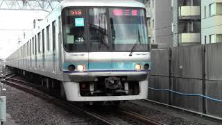 東京メトロ 07系