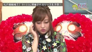 「菊地亜美の女子力向上委員会」 2017年7月1日放送終了後.