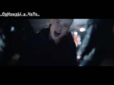 Герой OST Танцы Насмерть