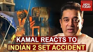 Kamal Haasan Reacts To Indian 2 Set Accident; Donates Rs 1 Crore Each To Family Of Deceased