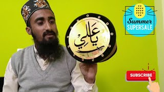 Ya Ali topi aur Ya Hussain topi design Best  slamic cap 2020 Ramzan
