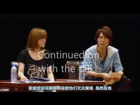 Onosaka Masaya harrasing Kamiya Hiroshi