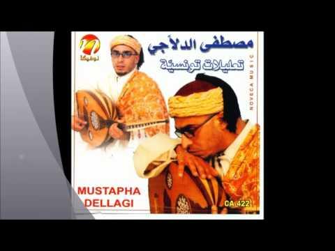 mustapha dellagi tahar yé limtahar مصطفى الدلاجي طهر يا المطهر