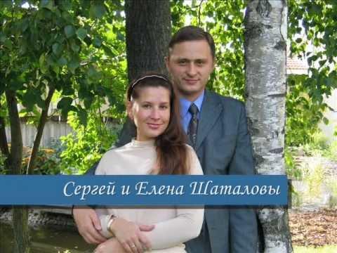 Свидетели Иеговы -