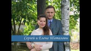 Свидетели Иеговы - Школа разъездных надзирателей №1
