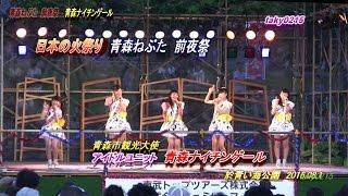 速報:彼女たちがフジTV系列ネット放送「真夜中のニャーゴ」(8月22...