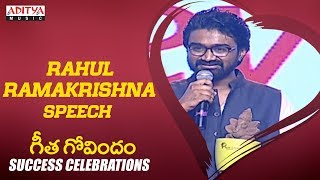 Arjun Reddy Fame Rahul Ramakrishna Speech @ Geetha Govindam Success Celebrations || Vijay, Rashmika