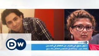 زوجة رائف بدوي لـDW : نقل زوجي إلى سجن آخر يعني تثبيت الحكم عليه وتنفيذ العقوبة| الأخبار