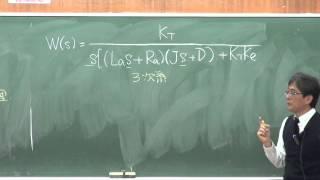 慶應大学講義 制御工学同演習第五回 物理モデリングの例,周波数応答の原理