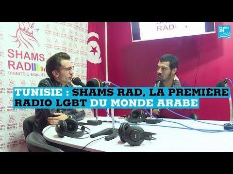 Tunisie : Shams Rad, la première radio LGBT du monde arabe