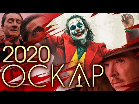 "Оскар 2020: Корейцы против Тарантино, ""Джокер"" против всех"