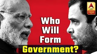 Who Will Form Government On 23rd May? | ABP News