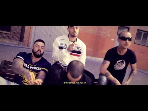 Bilbao Vandalzz Mafia - Mako