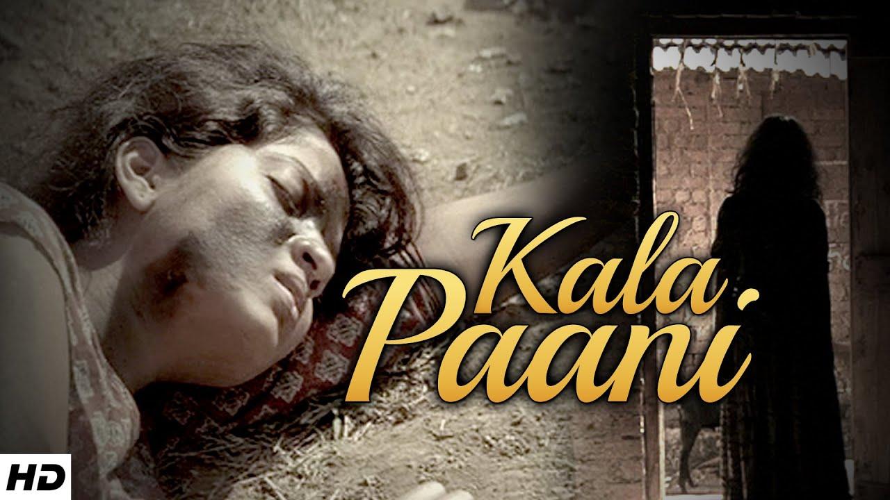 Download KALAPAANI - Story On Women Harassment | Social Awareness Short Film