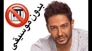 Download وحدة وحدة    (بدون موسيقى)    عبدالله البلوشي Mp3 and Videos