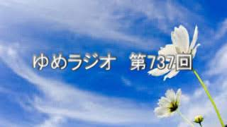 第737回 伏見宮博恭王 2017.09.07