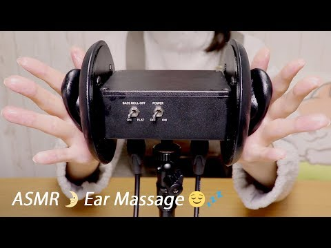 [ASMR] Ear Massage, Tapping, Rubbing & Cupping / No Talking / 3Dio Free Space Pro II