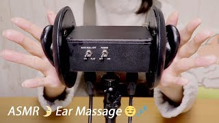 [ASMR] Ear Massage, Tapping, Rubbing u0026 Cupping / No Talking / 3Dio Free Space Pro II