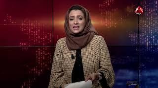 ما جدوى تغيير الحكومة و الابقاء على التشكيلات الموازية التابعة للإمارات في عدن | حديث المساء