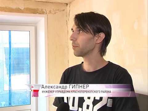 В доме на улице Красноперекопская трещины рвут обои в квартирах