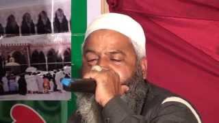 Saif ul Malook Qadeer Butt UK 2014