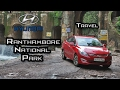 Driving to Ranthambore National Park in the Hyundai Verna | autoX