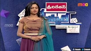 Bhale Chancele  భలే చాన్సులే    Episode 264  9   December   13