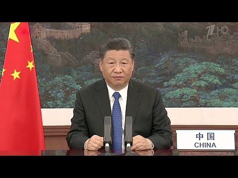 Китай выделяет деньги