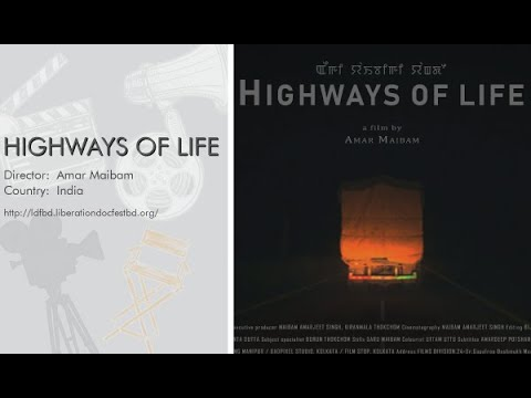 Highways of Life| 8th LIBERATION DOCFEST 2020 | UNB