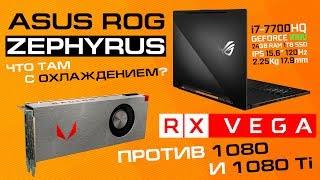 Мобильная видеокарта NVIDIA GeForce GTX 1080 Max-Q