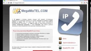 видео социальная сеть MegaMix, отзывы