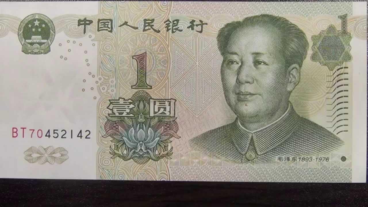 1 юань 1999 года цена монеты литва 5 litai 2009г