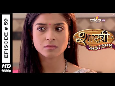 Shastri Sisters - शास्त्री सिस्टर्स - 26th September 2014 - Full Episode (HD)
