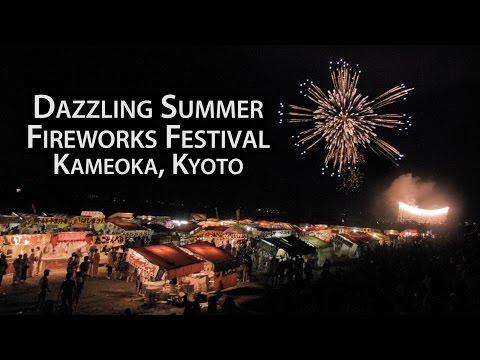 Beautiful Kyoto: Fireworks Festival in Kameoka,  Kyoto (Kameoka Heiwa-sai Hozugawa Hanabi Taikai)