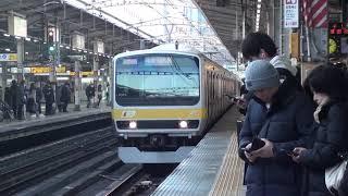 総武線E231系900番台 ミツB901編成 秋葉原駅到着
