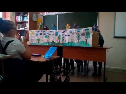 Мой класс сказка теремок