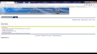 Como ver las calificaciones UASD